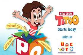 Titoo All New Episodes In Tamil