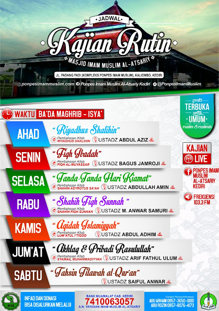 Jadwal Kajian Rutin Masjid Imam Muslim (Kediri - Jatim)