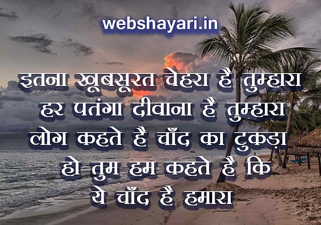 pyar bhari shayri in hindi love shayari