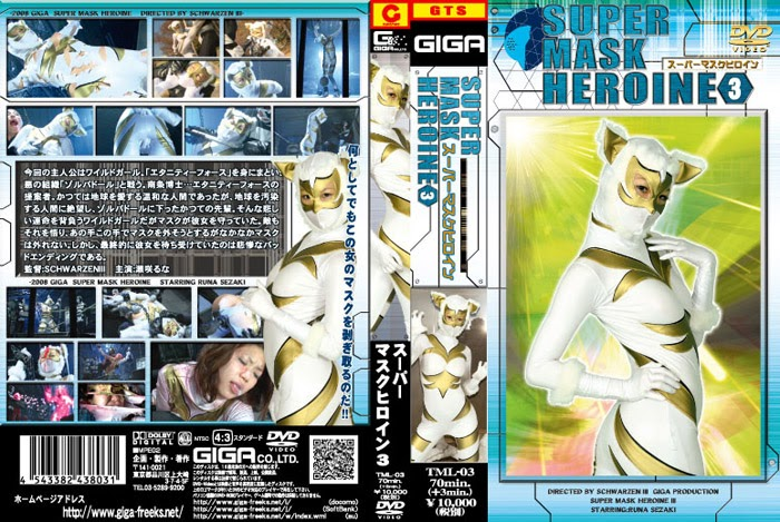 TML-03 Tremendous Masks Heroine 03