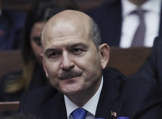 Τουρκία: Κρατείται μέλος του ISIS