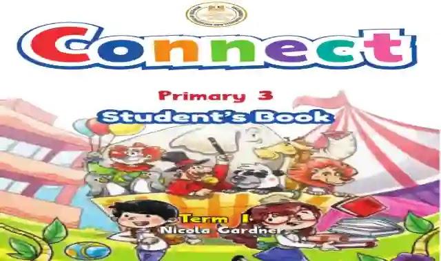 كتاب المدرسة اللغة الانجليزية كونكت 3 كاملا للصف الثالث الابتدائى الترم الاول 2021 كاملا