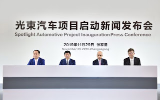 BMW Group va produce viitoarele modele MINI E in China, cu Great Wall Motor