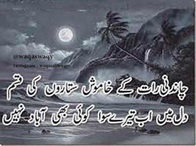 Chandani Rat K
