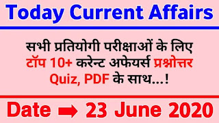 today current affairs,23 june 2020 current affairs in hindi