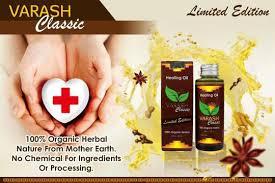 Apa itu Minyak Varash/ (Varash Healing Oil)?