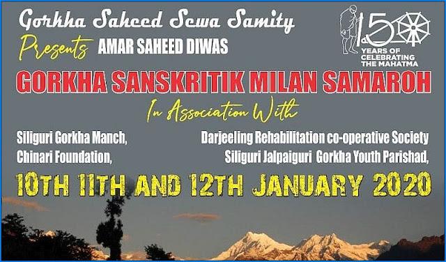Gorkha Sanskritik Milan Samaroh in Siliguri