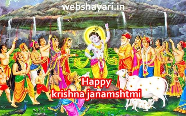 happy janmashtami pictures  images