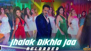 Jhalak Dikhla Jaa Song Lyrics- the Body, Himesh Reshammiya