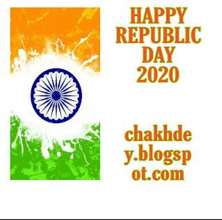 republic day shayari in hindi, deshbhakti kavita , poem