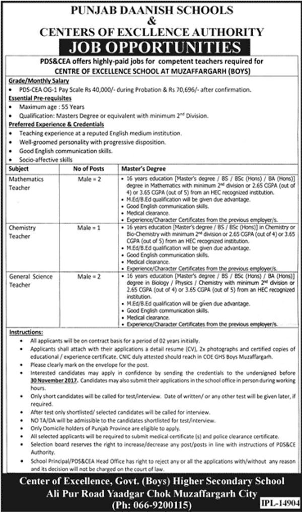 Teaching Jobs in Punjab Daanish School Muzaffar Garh