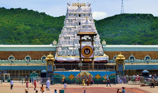 tirupati darshan,  तिरुपति बालाजी का मंदिर