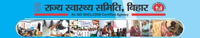 State Health Society, Bihar (SHSB)