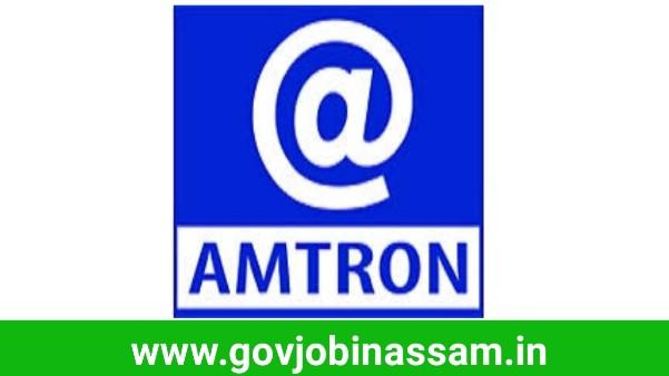 AMTRON Recruitment 2018, govjobinassam
