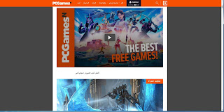 موقع Free PC Gamers