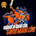 The Gujarat Lions Official Anthem