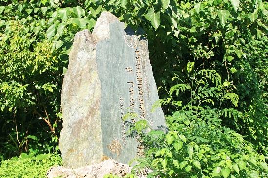 江洲グスク つきおやのろの石碑の写真