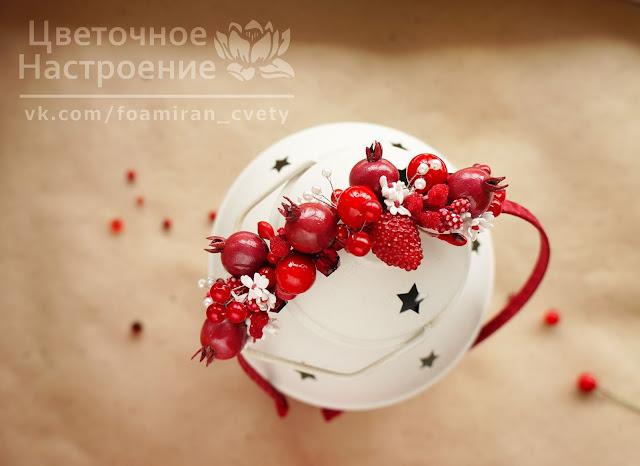 бордовые ягоды из фоамирана