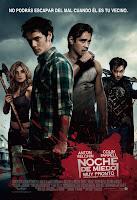 Noche de Miedo (Fright Night)