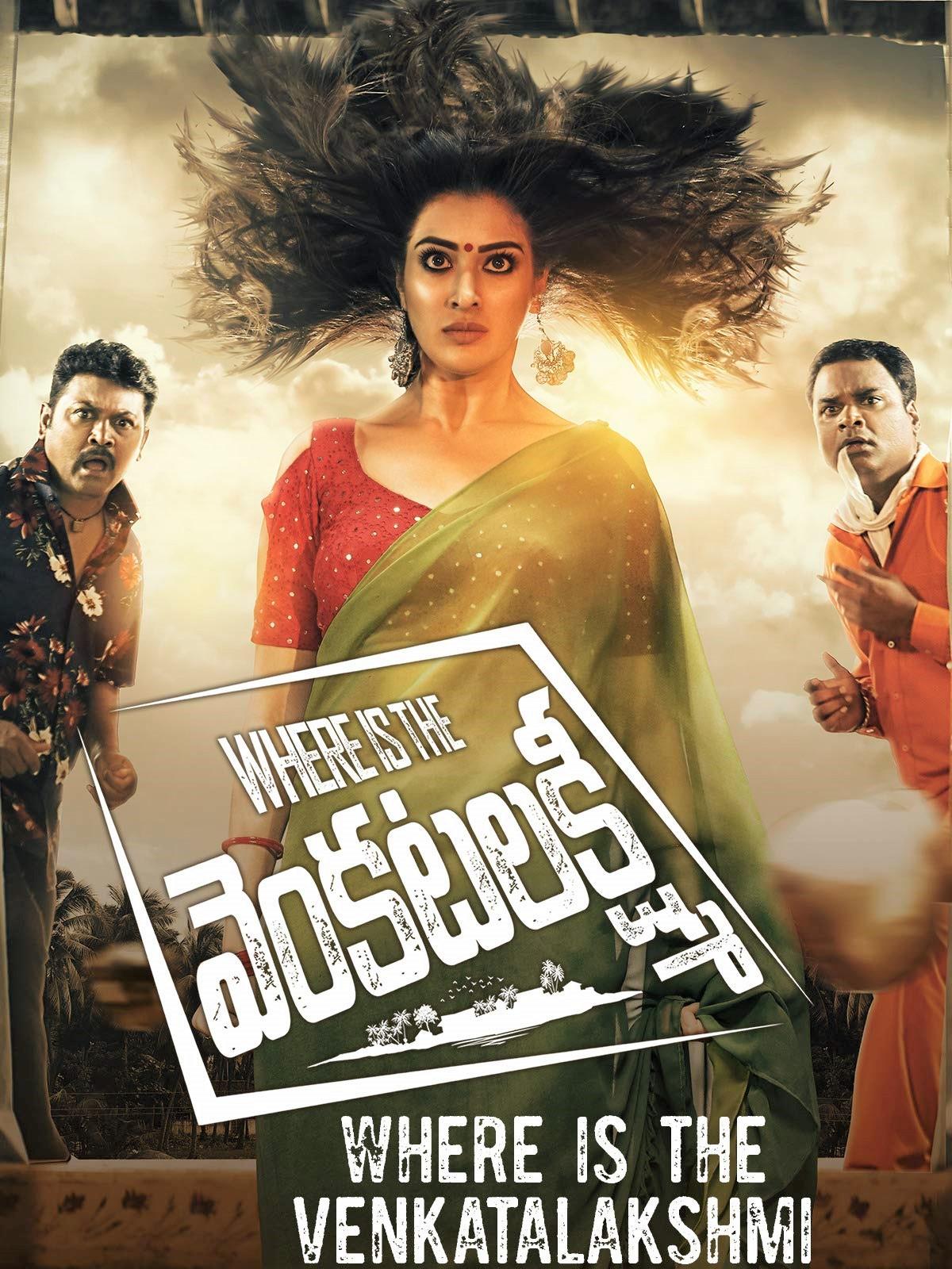 Where Is The Venkatalakshmi (2021) Hindi Dubbed ORG 700MB UNCUT HDRip 720p HEVC x265 Download