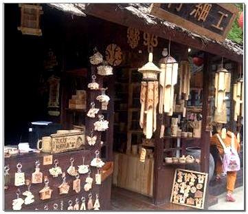Tempat Wisata The Great Asia Afrika Lembang