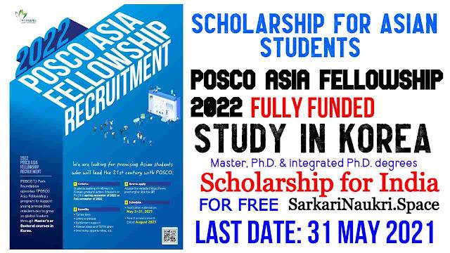 POSCO Asia Fellowship 2022