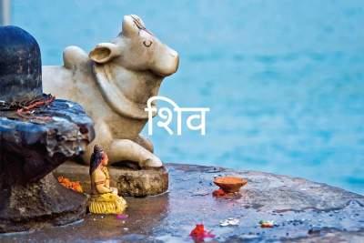 कोरोना रक्षा कवच शिव पुराण-Coronaraksha kavachshivpuran