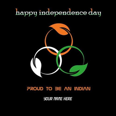 happy-independence-day-whatsapp-dp