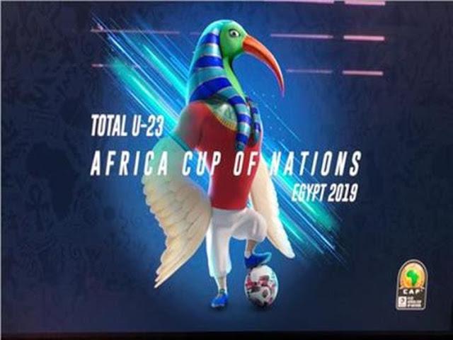 ختام حفل افتتاح بطولة كأس أمم إفريقيا تحت 23 اليوم 8 / 11 / 2019
