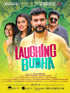 Laughing Buddha Malayalam movie, www.mallurelease.com