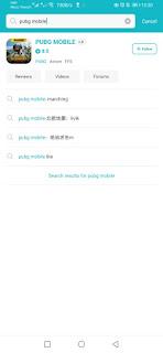 طريقة تحميل وتشغيل لعبة بابجي موبايل الكورية PUBG MOBILE KR على هاتفك بدون VPN