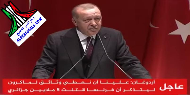 أردوغان وجرائم فرنسا في الجزائر الجزائر و تركيا ضد فرنسا