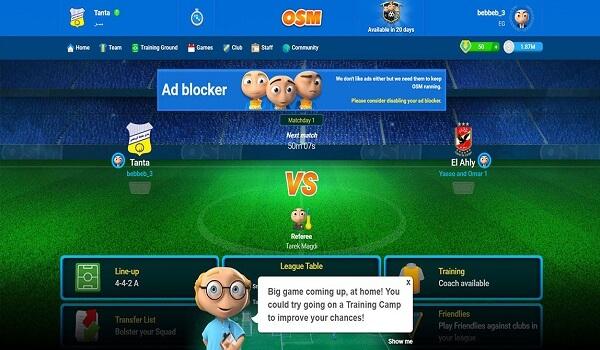 تحميل لعبة المدرب الافضل للكمبيوتر من ميديا فاير