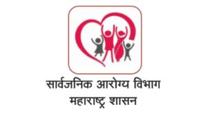 (PHD) महाराष्ट्र सार्वजनिक आरोग्य विभागात 117 जागांसाठी भरती