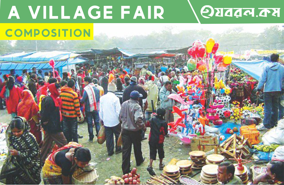 A Village Fair - Composition