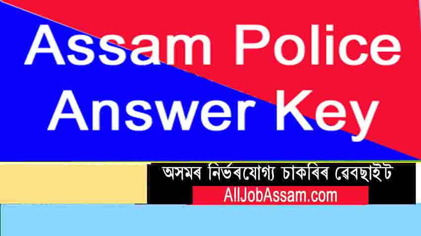 Assam Police Junior Assistant Answer Key 2020 PDF | Download All Sets JA Exam Key