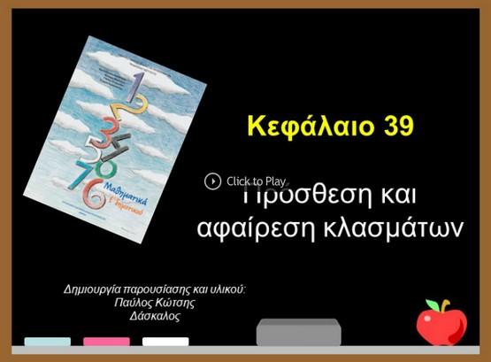 http://cnode4.slideboom.com/presentations/478243/presentation.swf?slideboom_skin=1