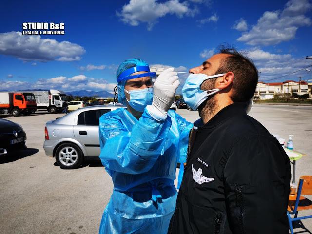 Αργολίδα: Τι έδειξαν τα rapid test της Τετάρτης 17/3 σε Ναύπλιο και Αχλαδόκαμπο