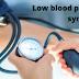 Sintomas de pressão arterial baixa