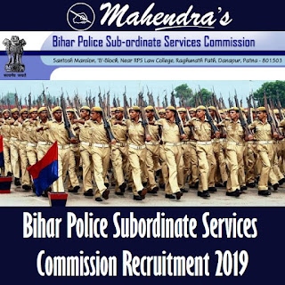 Bihar Police Subordinate Services Commission Recruitment 2019 : Sub Inspector, Sergeant, Assistant Superintendent Jail (Direct Recruitment & Ex-Serviceman) | 2446 Vacancies