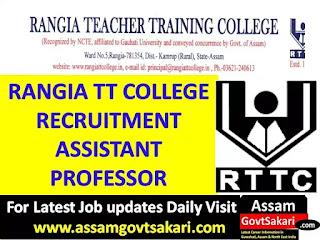 Rangia TT College Recruitment 2019