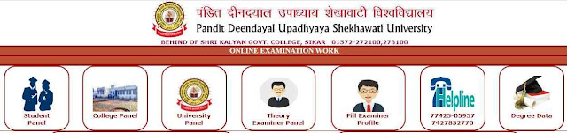 Shekhawati University admit card step 5