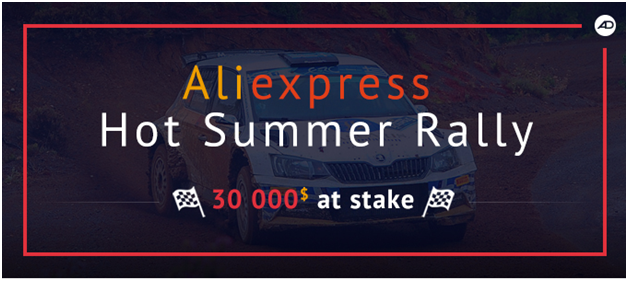 AliExpress Rally by admitad