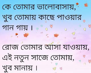 Tumi Kothay Lyrics Anupam Roy