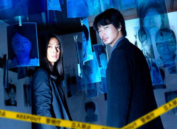 he Legacy of Dr. Death: Black File (Doctor Death no Isan: Black File) film - Yoshihiro Fukugawa)