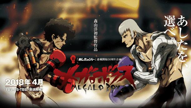 Megalo Box - Daftar Anime 2018 Terbaik dan Terpopuler