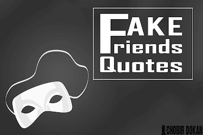 Fake-Friends-Quotes-With-wishes-Images-For-your-Facebook-friends