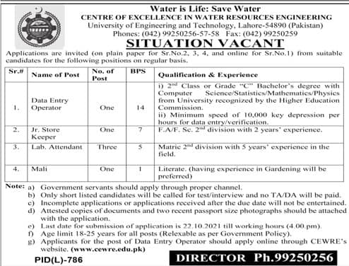 Centre of Excellence in Water Resources Engineering Jobs 2021