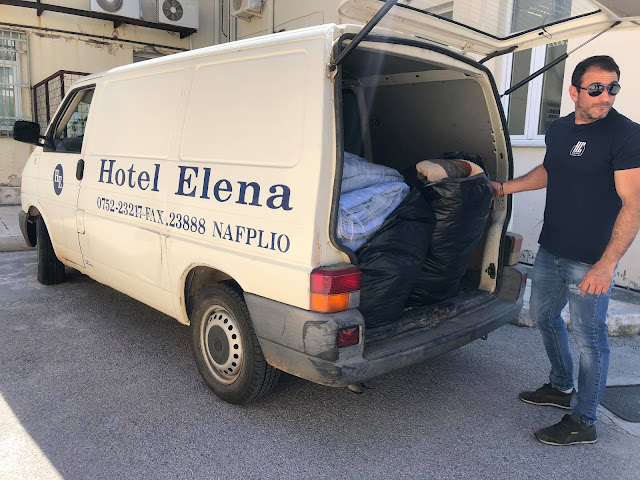 """Κλινοσκεπάσματα προσέφερε το ξενοδοχείο """"Έλενα"""" στο Νοσοκομείο Ναυπλίου"""