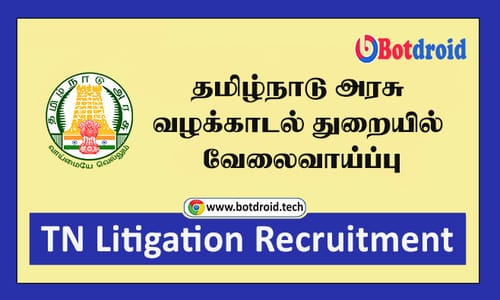 TN Litigation Recruitment 2021, Apply for Office Assistant Vacancies